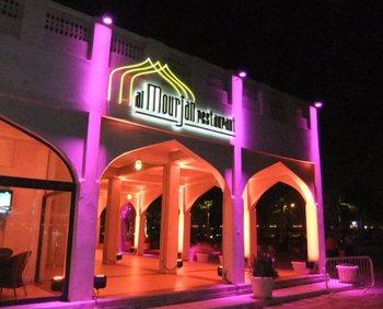 Al Mourjan Restaurant.jpg