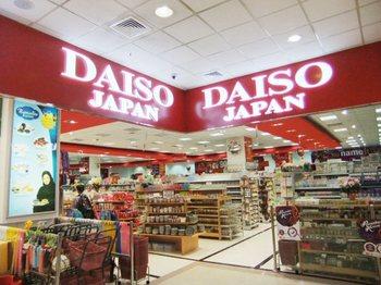 Daiso Dubai Lamcy Plaza3F.jpg
