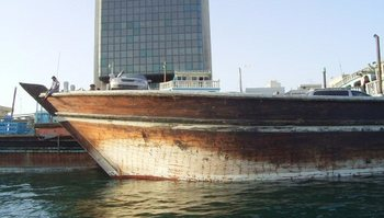 Dow Boat.jpg