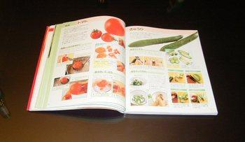 はじめての台所-2.jpg