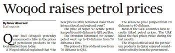 ガソリン・ディーゼル価格( 20110123).jpg