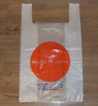 メガマートのレジ袋.jpg