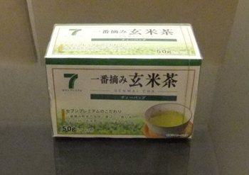 一番摘み玄米茶.jpg