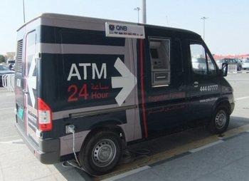 移動ATM.jpg