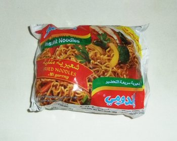Indo Mee(fried).jpg