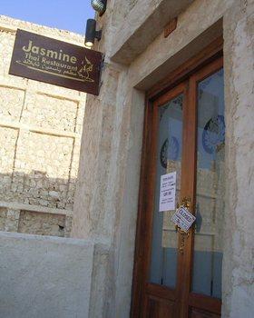 Jasmine Thai Restaurant3.jpg