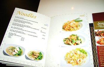 Jasmine Thai Restaurant8.jpg
