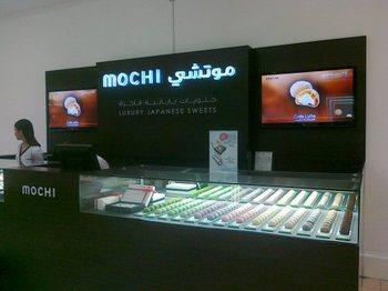 Mochi01.jpg
