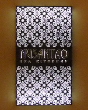 Nusantao Sea Kitchen.jpg
