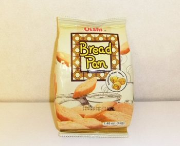 Oishi Bread Pan.jpg