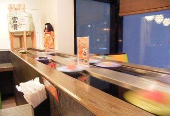 Oishi Sushi3.jpg
