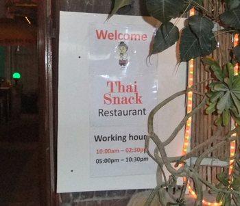 Thai Snack2.jpg