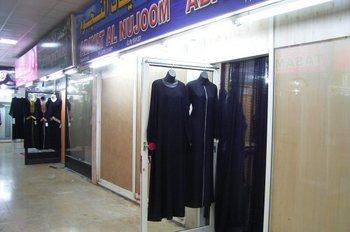 abayat-2.jpg