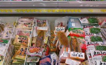 luluの冷凍コーナー.jpg
