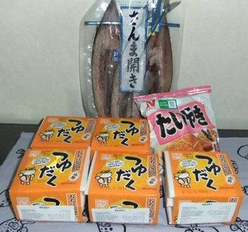 ルルで購入、日本食材.jpg
