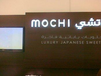 Mochi03.jpg