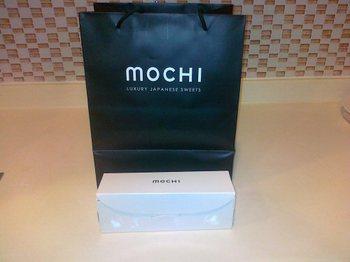 Mochi04.jpg