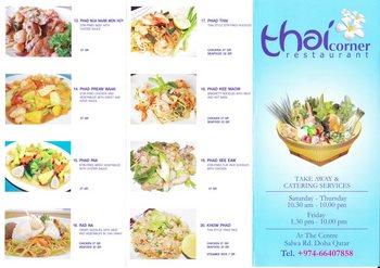 Thai Corner Menu_0001.jpg