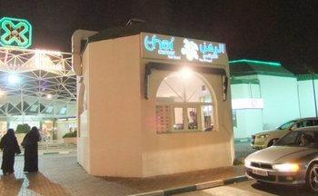Thai Corner Restaurant.jpg