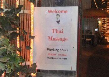 Thai Snack3.jpg